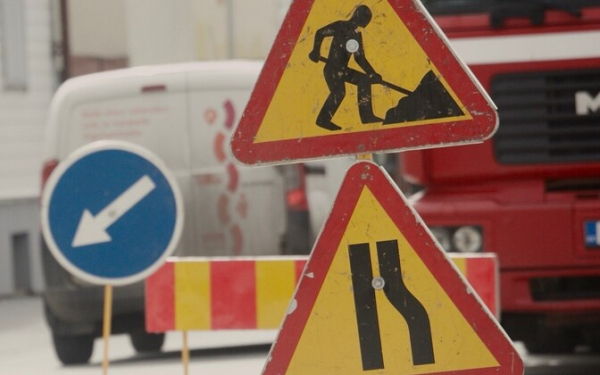Улицу Раатузе в центре Тарту отремонтируют