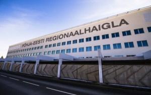 Женское отделение хирургии PERH закрыто на карантин