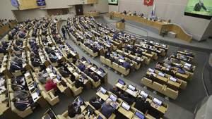 Депутаты Госдумы почтили память погибших во время блокады Ленинграда минутой молчания