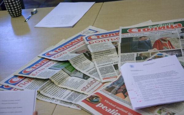 Центристы отозвали подпись под проектом о ликвидации комиссии по надзору за финансами партии