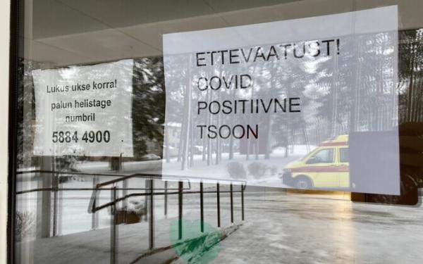 В Ируском доме попечения в Таллинне выявили коронавирус