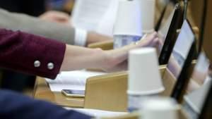 Госдума осудила гонения на русский язык на Украине