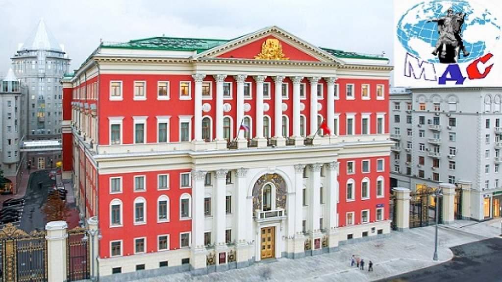Клуб «Москва и соотечественники» проведет первую в этом году онлайн-встречу