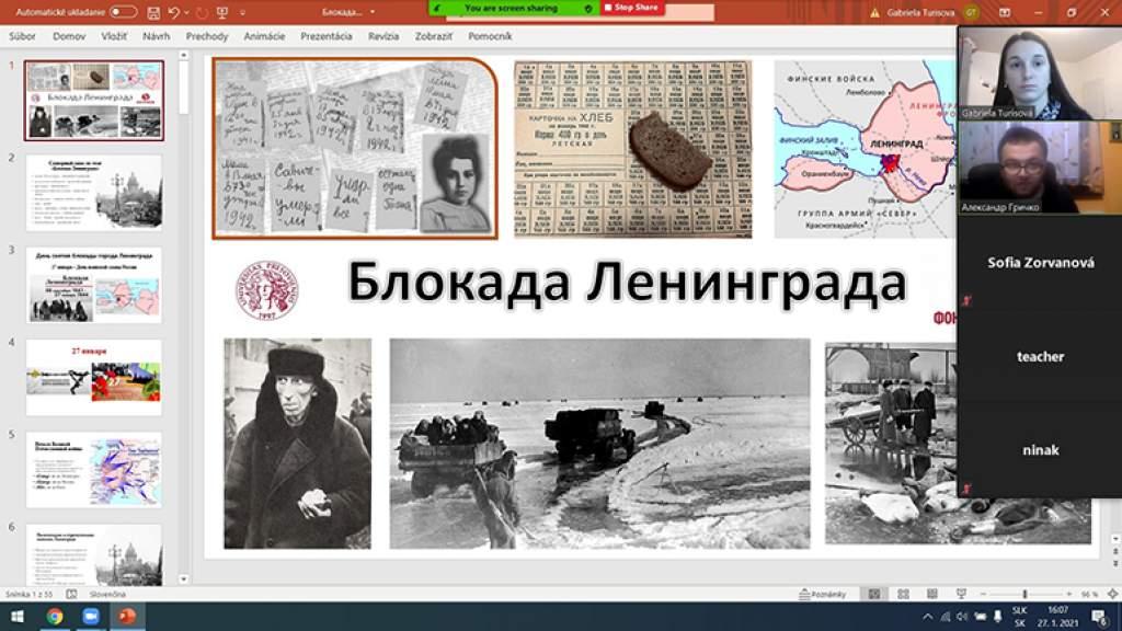 О стойкости жителей блокадного Ленинграда говорили в Прешове