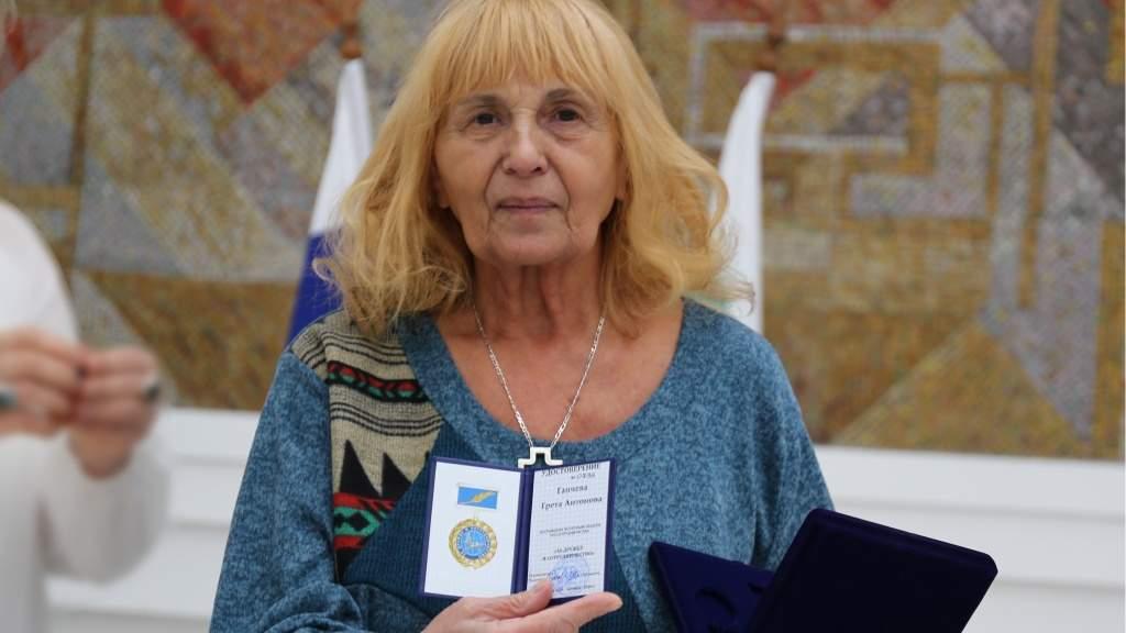 Певица Грета Ганчева удостоена награды за вклад в развитие культурных связей России и Болгарии