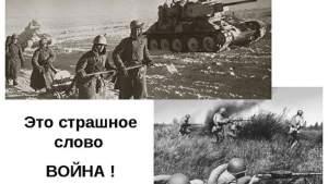 Представители МДС примут участие в телемосте «Это страшное слово – война»