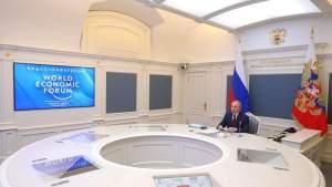 Президент РФ на форуме в Давосе призвал найти общие подходы для решения глобальных проблем