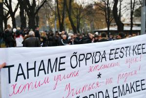Оксана Пост: эстонское общество продолжают готовить  к полному уничтожению русского образования