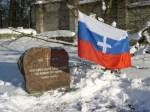 В Таллине прошла панихида в память о воинах Северо-Западной армии (видео)
