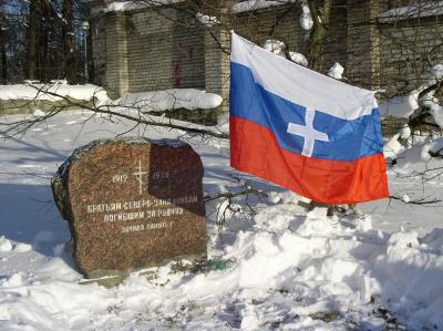 22 января - 101 год со дня расформирования Северо-Западной армии Юденича