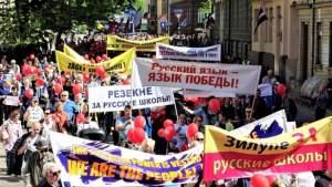 Шаг к культурной автономии русских в Латвии