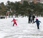 Хорошие новости: в Пыхья-Таллинне открыт каток