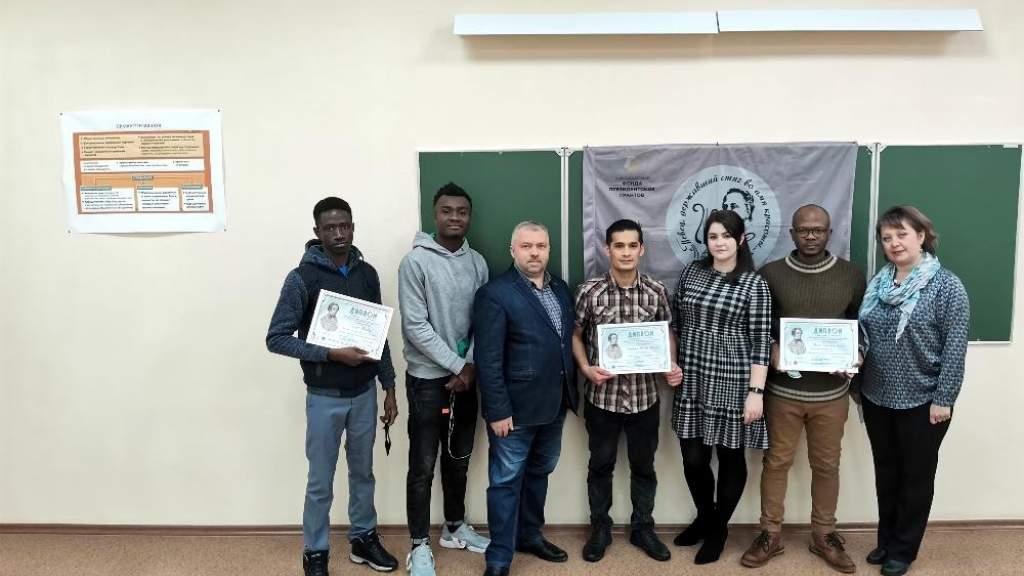 Студенты из Африки, Азии и Европы прочли стихи Алексея Толстого