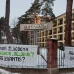 Увольняющиеся работники санатория Belorus получат единовременные выплаты