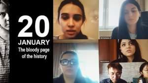 В Баку вспоминали события января 1990 года