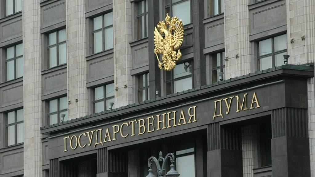 В Госдуме почтили годовщину освобождения блокадного Ленинграда минутой молчания