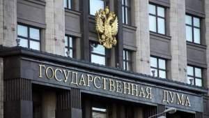 В Госдуме призвали бережно хранить память о подвиге защитников блокадного Ленинграда