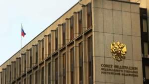 В Совфеде подготовили заявление в связи с ущемлением прав русскоязычных граждан Украины