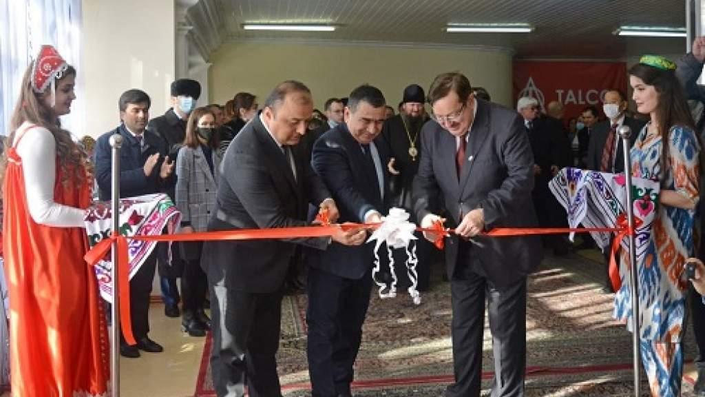 В Таджикистане открылся Русский культурно-просветительский центр