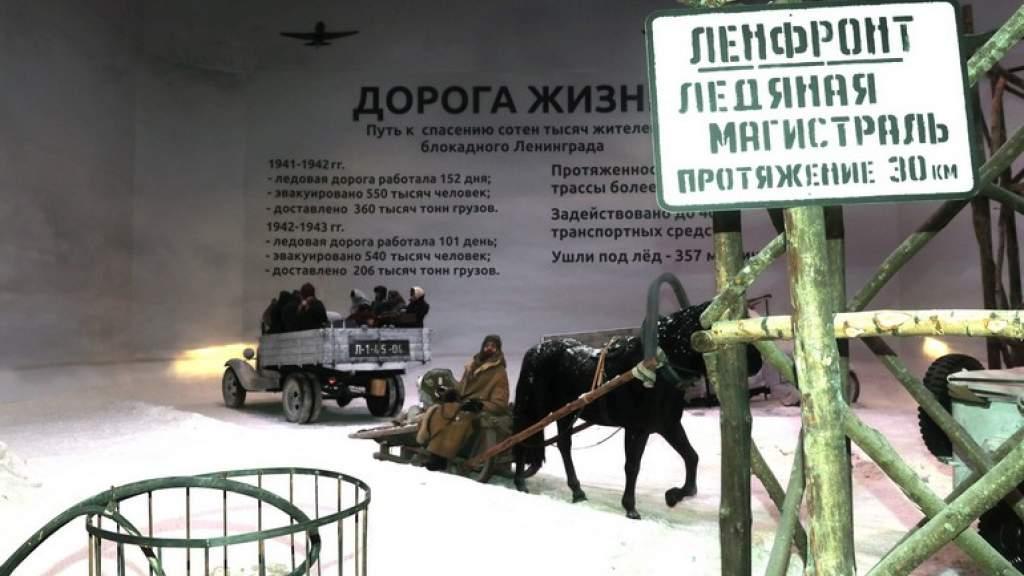 20 тысяч человек присоединились к конференции к годовщине снятия блокады Ленинграда