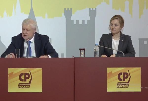 Путин приветствовал объединение «Справедливой России» с лево-патриотическими партиями