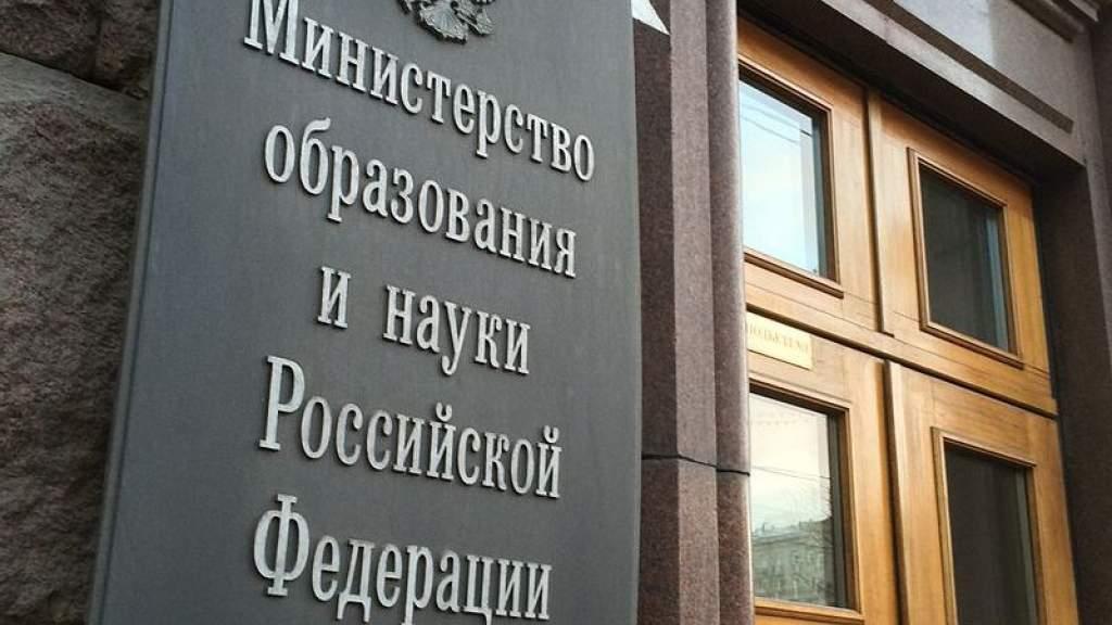 Срок действия сертификата о владении русским языком для иностранцев предлагают сократить до трёх лет