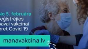 Абсурд: врачи сами составляют таблицы вакцинаций – manavakcīna.lv не работает
