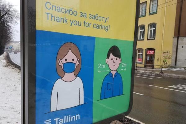 За нарушение карантинных требований в Эстонии выписали 28 штрафов на общую сумму 5240 евро