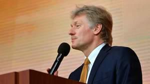 Дмитрий Песков: Россия будет работать с ПАСЕ, пока это возможно