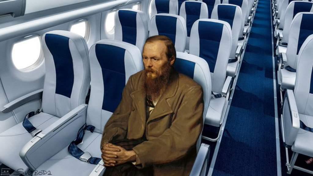 Год Достоевского стартовал в Будапеште