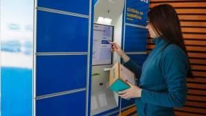 Latvijas pasts откроет в отделениях круглосуточные пакоматы для выдачи посылок