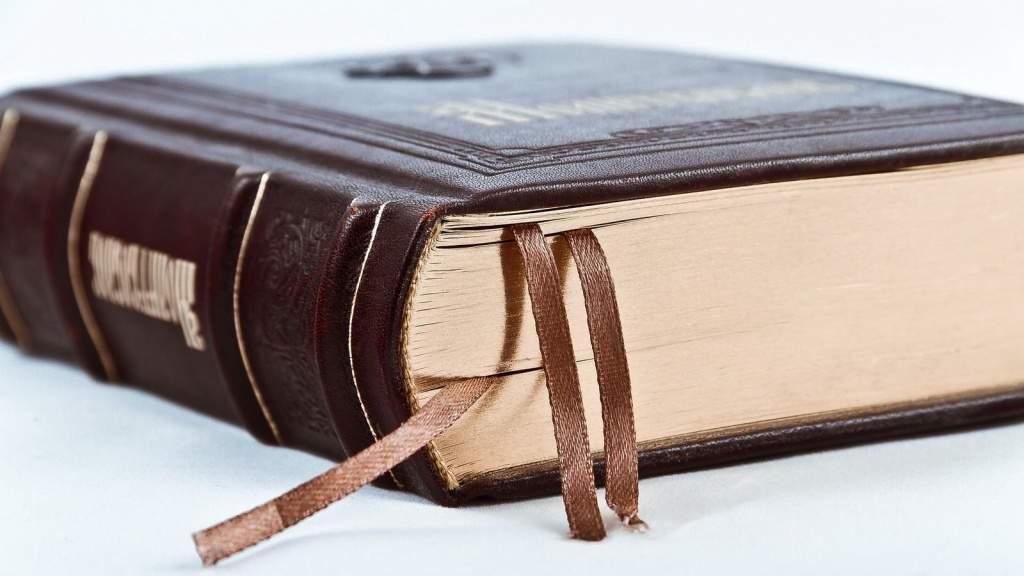 Русская церковь отмечает День православной книги