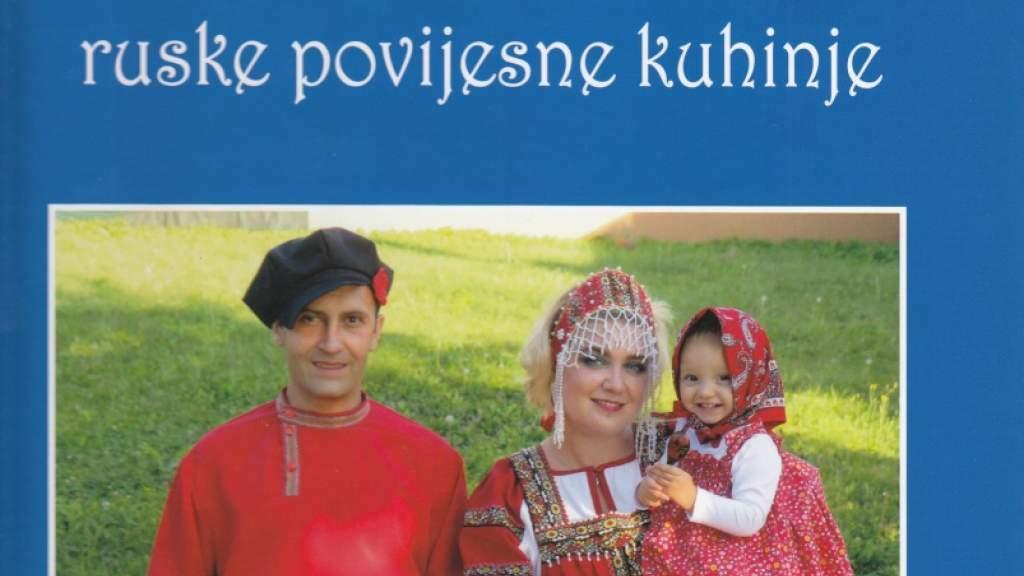 Русскоязычная община в Загребе выпустила книгу о русской кухне