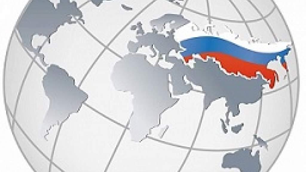 Соотечественники из более 40 стран примут участие в выборах в ВКС