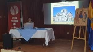 Соотечественники в Никарагуа посетили лекцию по истории древнерусского искусства