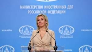Мария Захарова призывает решить проблему нечеловеческих условий в тюрьмах США