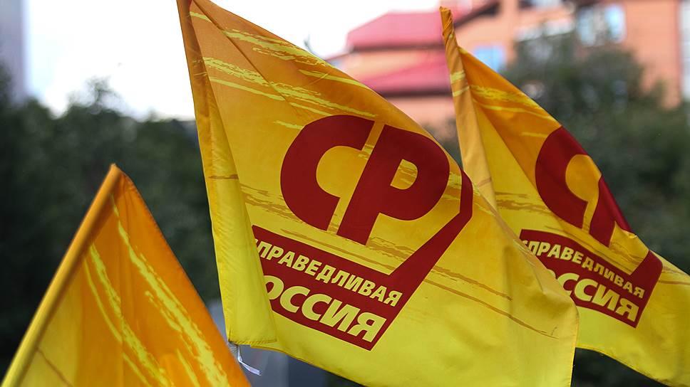 Зиновьевский и Изборский клуб подписали соглашение об объединении со Справедливой Россией