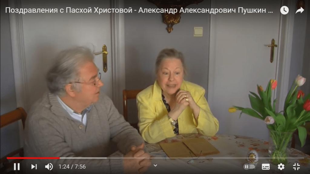 Потомки Пушкина рассказали о том, как в семье отмечали Пасху