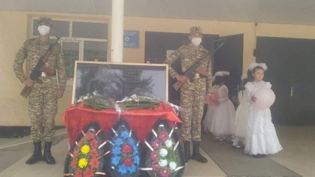 В киргизском Ананьево открыли мемориальную доску генералу Николаю Лященко