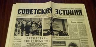 """Die Zeitung """"Sowjetische Estland"""""""