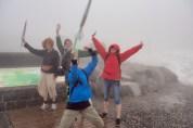På Mount Tateyama, Isaks soldans