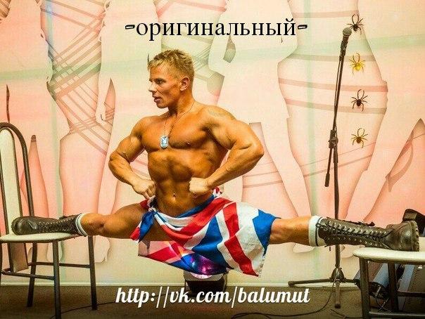 tryukovoy