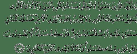macam macam penyakit hati dalam islam