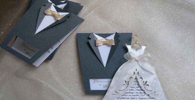 desain undangan pernikahan bentuk speechelss