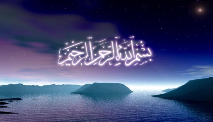 Kata Kata Bijak Islam kehidupan