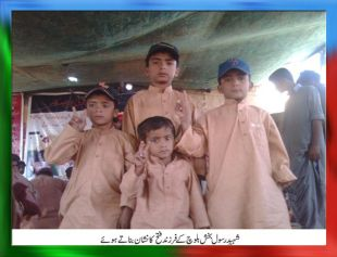 Children of Shaheed Rasool Baksh Mengal