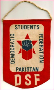 Logo of Democratic Student Federation, DSF was founded by Shaheed Nzair Abbasi