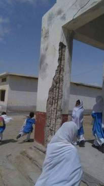 Government Girls Primary School Kapper 2