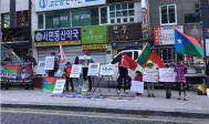 ihrd_dec10_demo_seoul-_south-korea-1