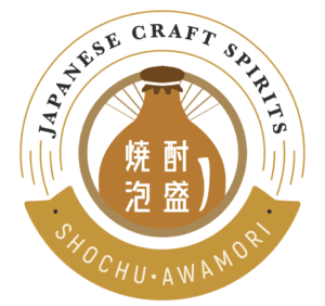Shochu and Awamori